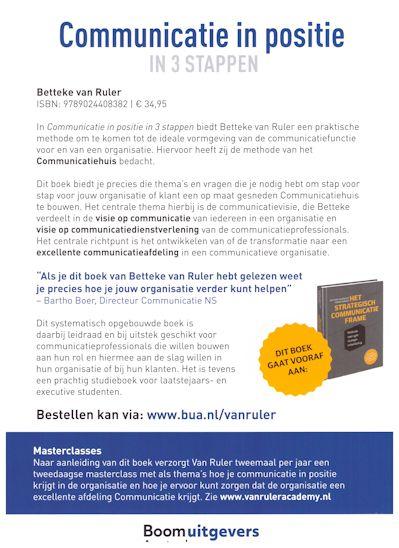 Leaflet-ComInPos-2-399x547
